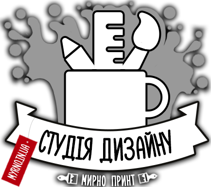studio_logo_myrno_ua