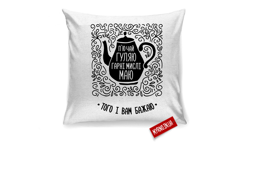 myrnoprint_pillow_12