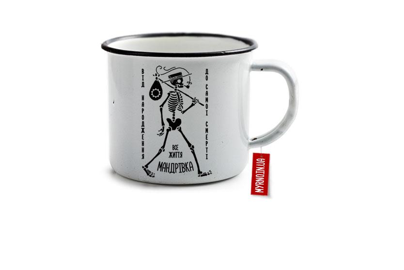 myrnoprint_cup_12