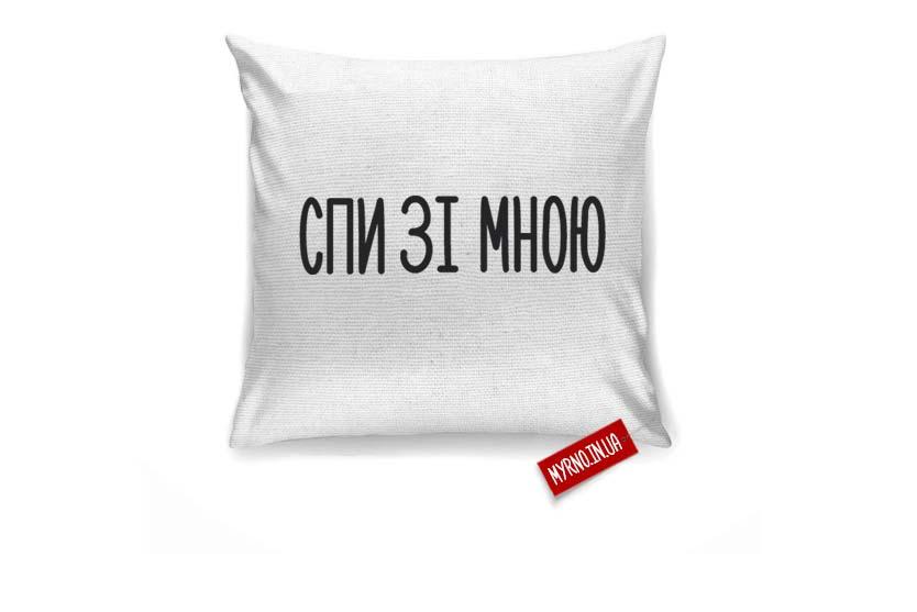 myrnoprint_pillow_39