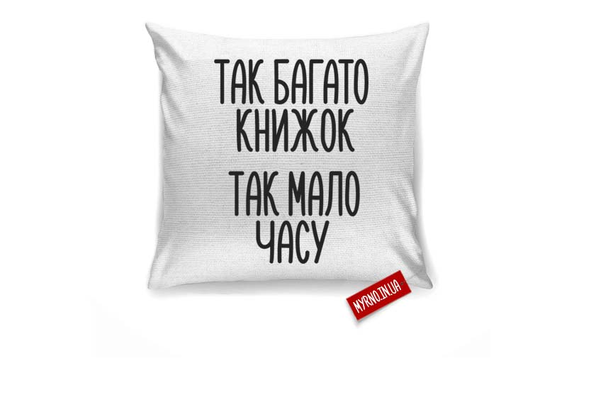 myrnoprint_pillow_40