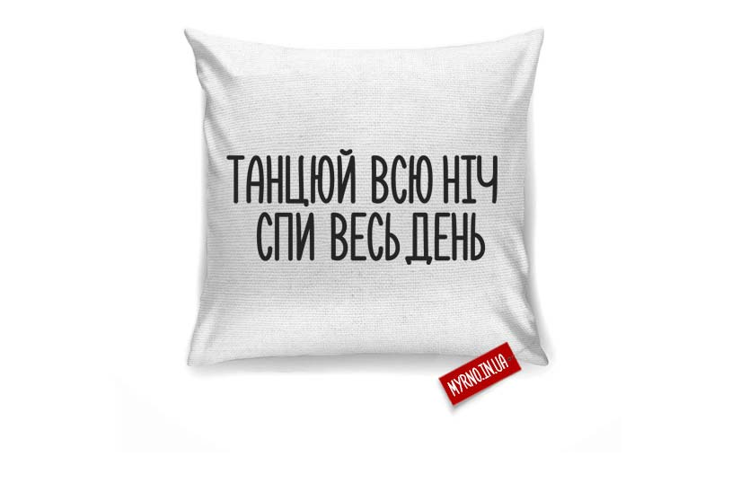 myrnoprint_pillow_41