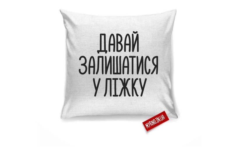 myrnoprint_pillow_43