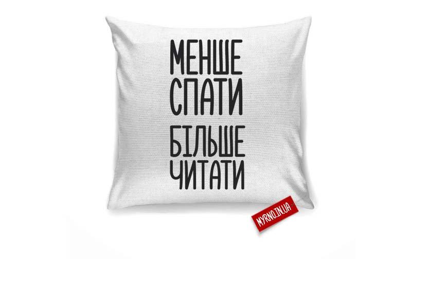 myrnoprint_pillow_46