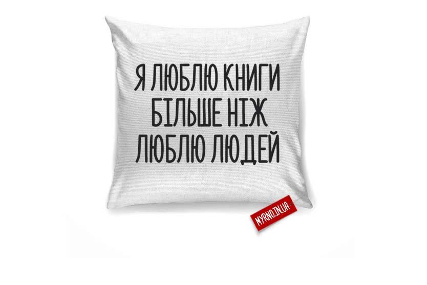 myrnoprint_pillow_47