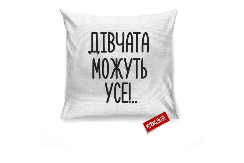 myrnoprint_pillow_48