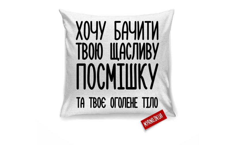 myrnoprint_pillow_49
