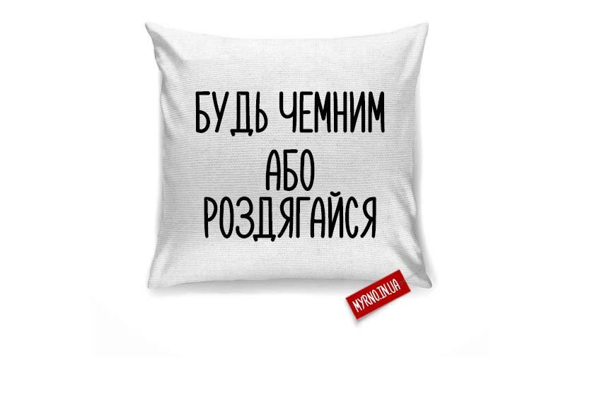 myrnoprint_pillow_50