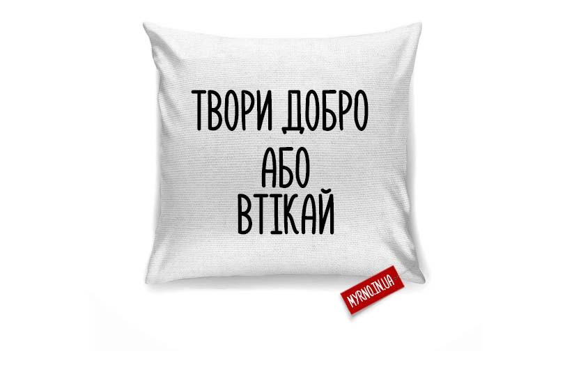myrnoprint_pillow_51