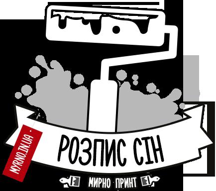myrnoprint_logo_wall