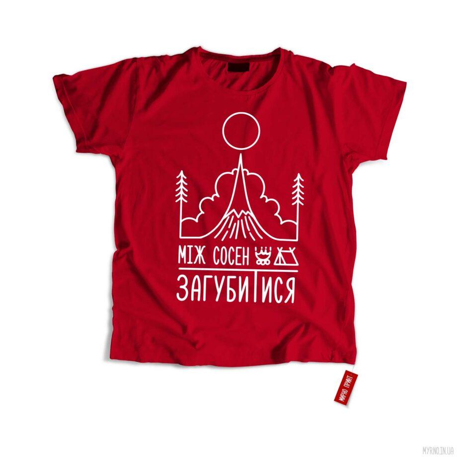 2011_MYRNOprint_t1