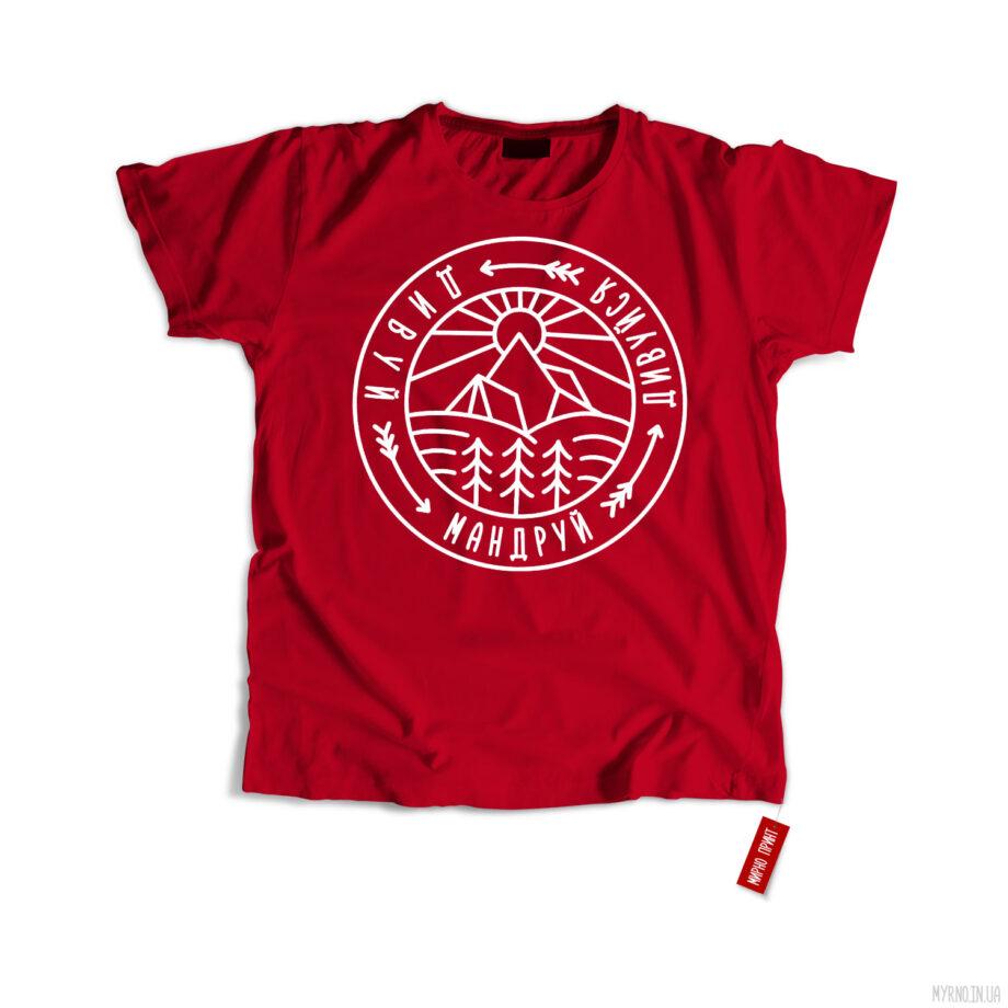 2056_MYRNOprint_tshirt_1
