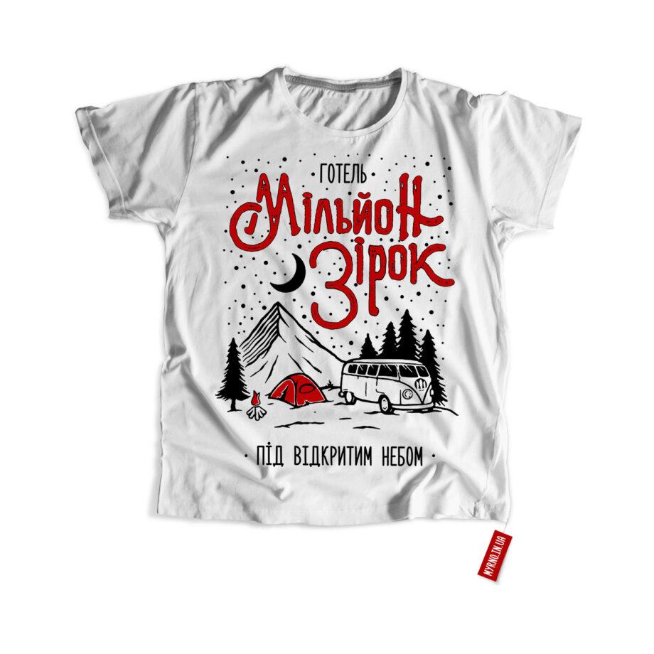 MYRNOprint_tshirt_2