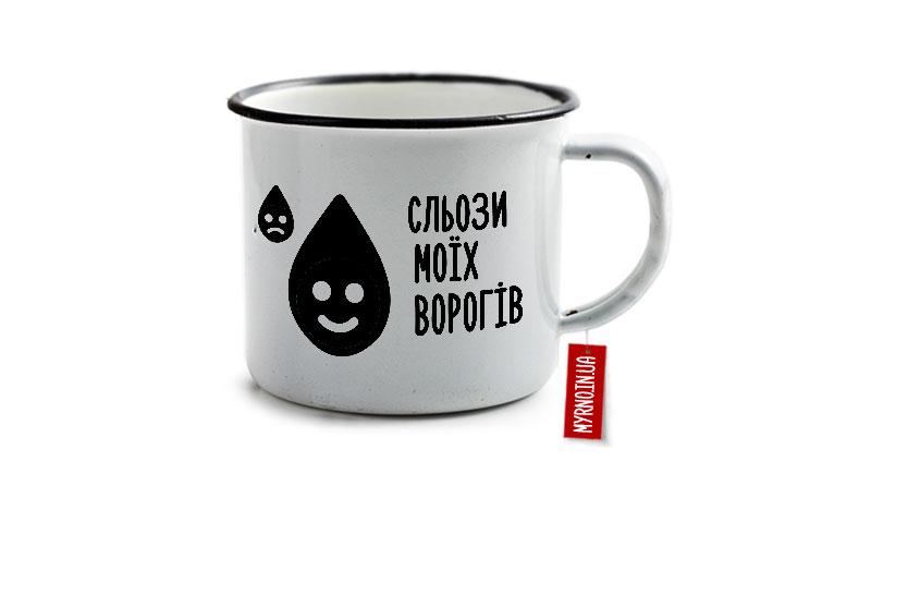 myrnoprint_cup_7