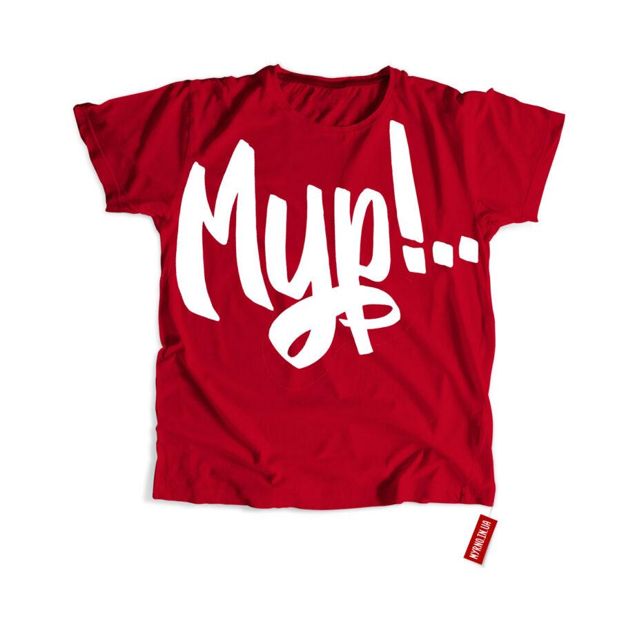MYRNOprint_tshirt_1