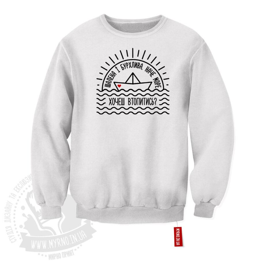 MYRNOprint_sweatshirt_2