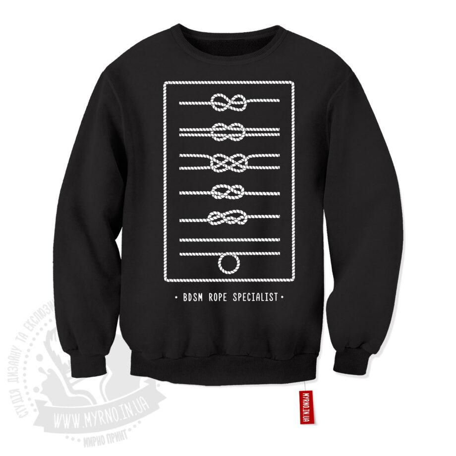 MYRNOprint_sweatshirt_4